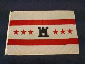 Drentse vlag van drenthe